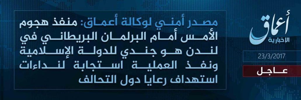 El Estado Islámico reivindica al atentado de Londres