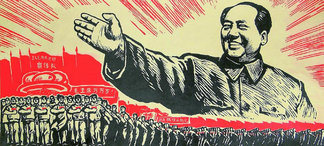 Resultado de imagen de REVOLUCION DE MAO